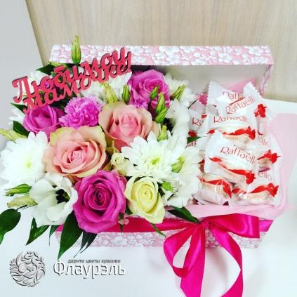 Коробка с рафаэлло Любимой маме!